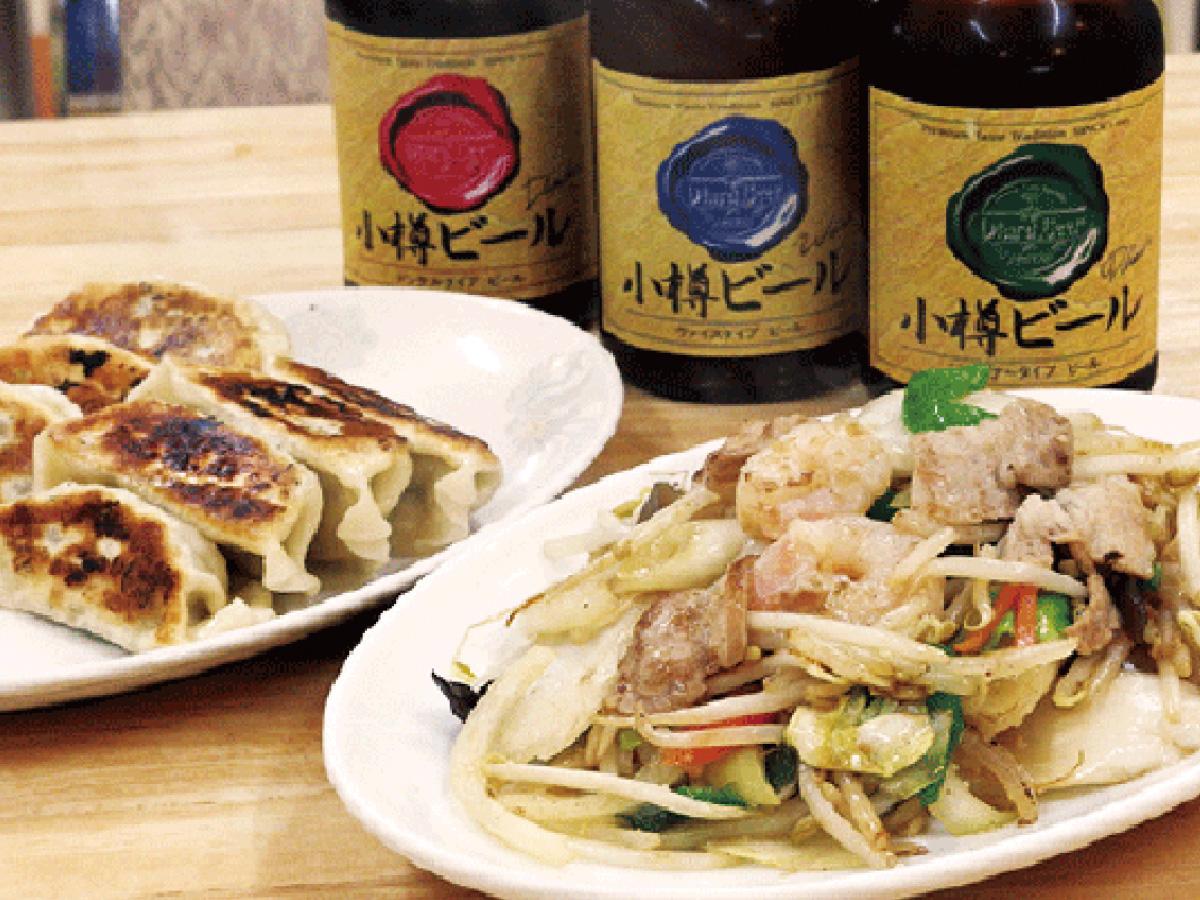 中華食堂桂苑
